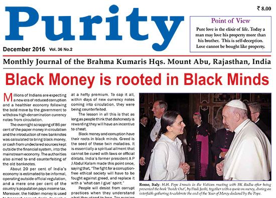 Purity English Monthly Journal December 2016 Issue