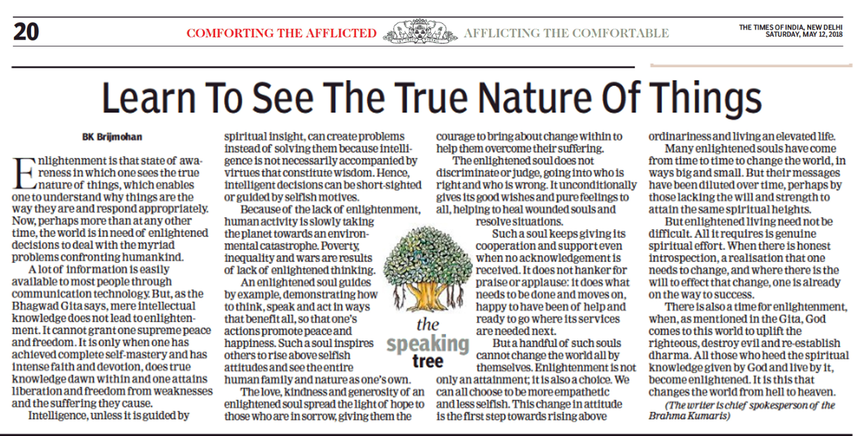 the speaking tree article